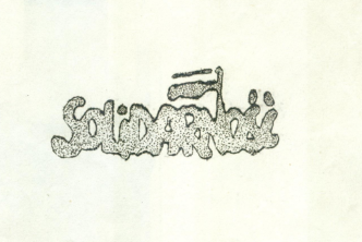 Odrodzenie obywatelskie. Solidarność w Warszawie 1980 – 1981 | ONLINE